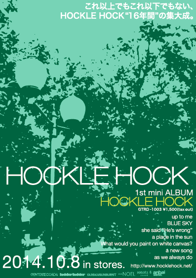 HOCKLE HOCK WEB